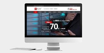 专业营销型网站的建设是基于企业的营销策略